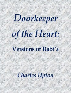 Doorkeeper of the Heart
