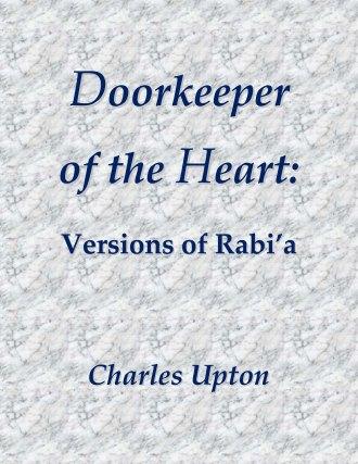 Doorkeeper of the Heart