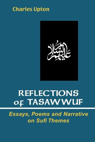 Reflections of Tasawwuf