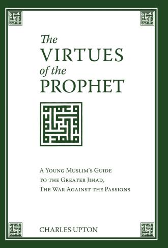 Virtues of the Prophet